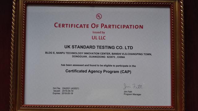 UL美华授权的免目击资质证书