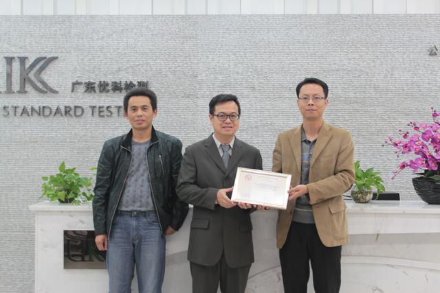 热烈祝贺优科荣获UL授予的UL4248保险丝座目击实验室