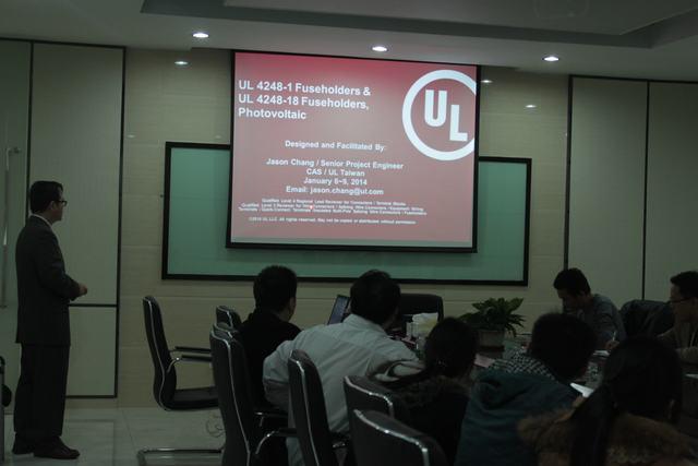 UL4248-1和UL4248-18培训