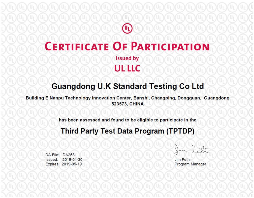 广东优科检测UL免目击实验室授权