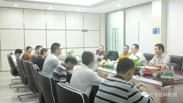 东莞市质监局刘东兴副局长一行莅临广东优科参观指导
