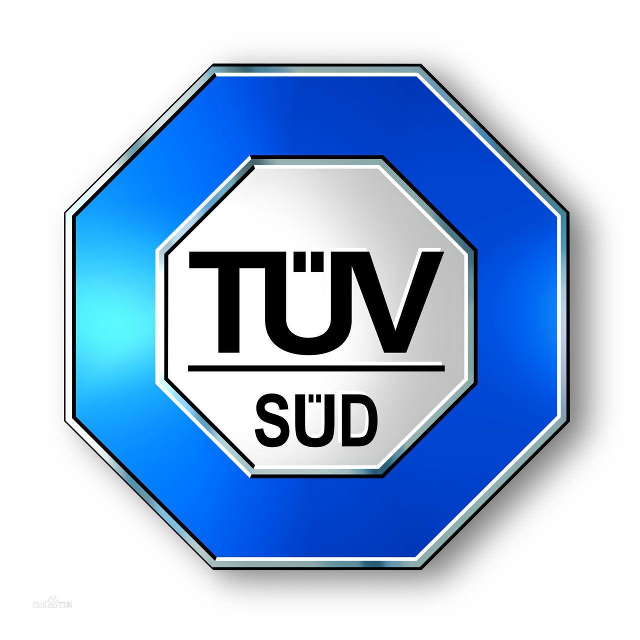 TUV南德商标
