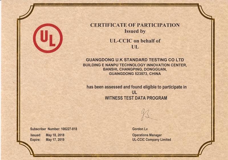 广东优科检测获得UL免目击测试实验室授权