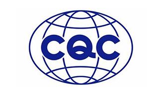 CQC产品认证实施程序