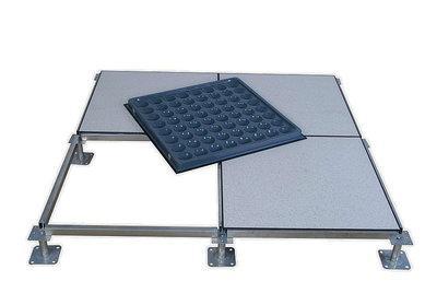 四周支撑式活动地板