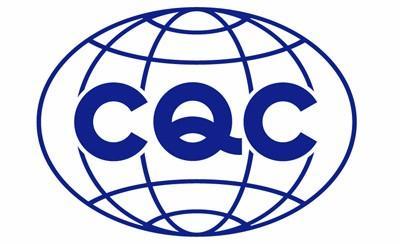 产品获得CQC认证的好处