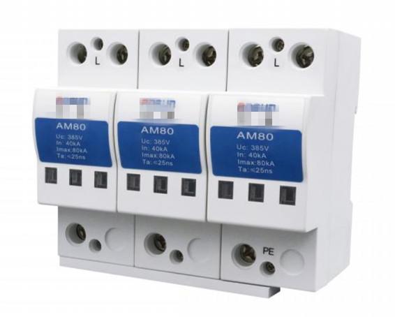 电涌保护器(SPD)CQC认证