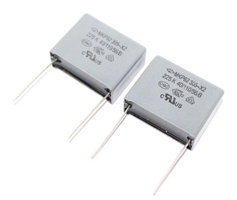 安规电容CQC认证