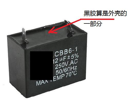 UL 810电容UL认证