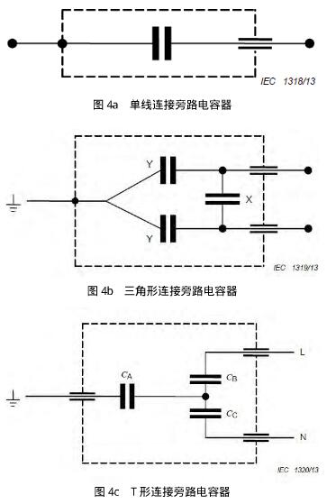 旁路电容器的连接方式