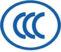 电线电缆CCC认证