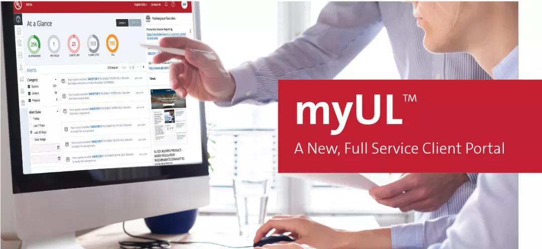 全新一站式客户端服务门户网站——myUL?