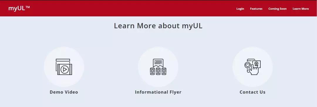 您可以登录myUL?(https://my.ul.com/home),在主页面底端找到相关信息。