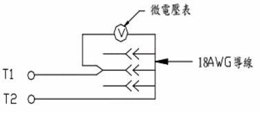 成对接点间之连接应如图2B所示