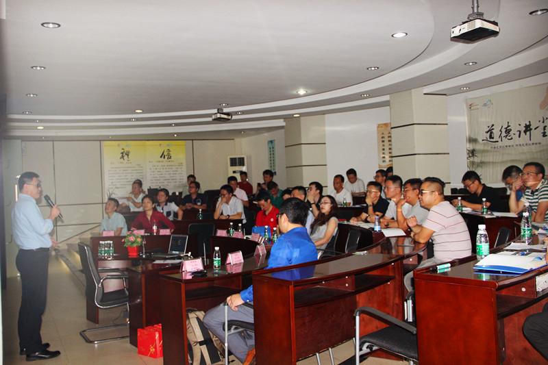 保险丝技术研讨会