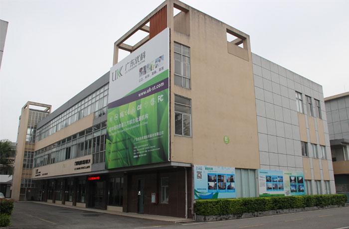 广东省中小微企业服务券服务机构